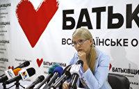 Washington Post: Юлия Тимошенко и битва за Украину