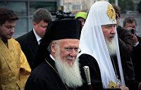 Депутат ГД: Вселенский патриархат держится на плаву только благодаря РПЦ