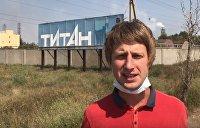 «Диверсия Украины или что скрывают власти Крыма?» - видеорепортаж из Армянска