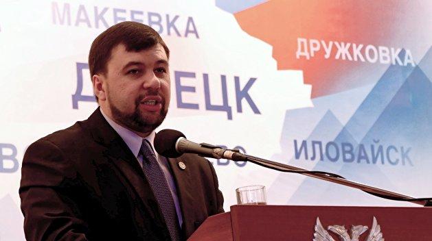 Пушилин: Мы готовы к обсуждению Малороссии
