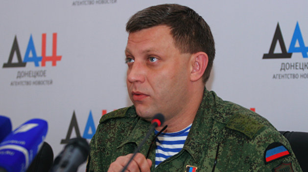 Захарченко: В ДНР войдет вся Донецкая область
