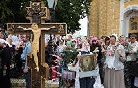 Томос об украинской автокефалии: что это
