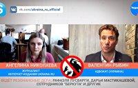 О чем молчат украинские СМИ: тысячи политзаключенных, пытки и безнаказанность спецслужб