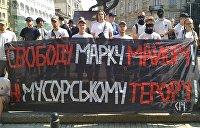 Авакова начали «Сечь»: СБУшные националисты намерены потеснить МВДшных