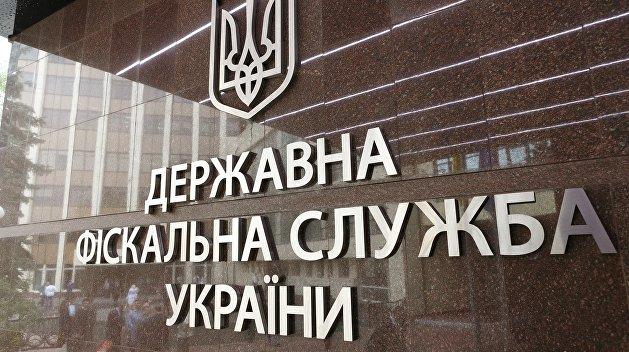 Стал известен главный претендент на пост главы Налоговой службы Украины