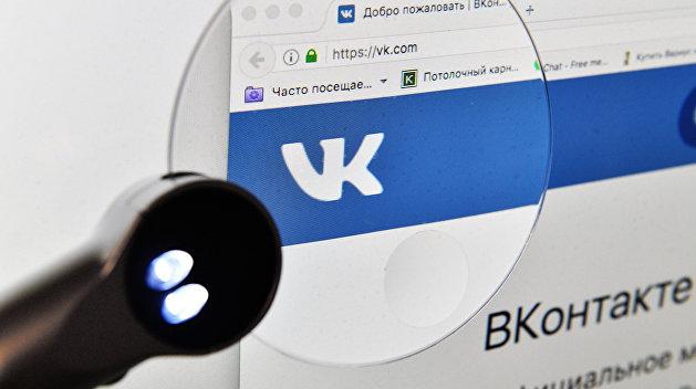 В России нет ни одной закрытой социальной сети — политолог о свободе слова в РФ и на Украине