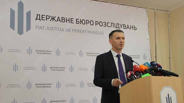 Труба рассказал, когда заработает украинский аналог ФБР