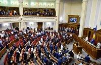 Украинские партии «За життя» и «Оппозиционный блок» будут объединяться