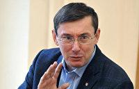 Шанс для провокаторов. Как генпрокурор Украины попал в большую политику США