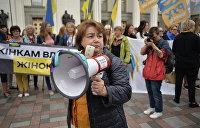 Выборы по-новому и «президента в отставку»: митинг под Радой. Фоторепортаж