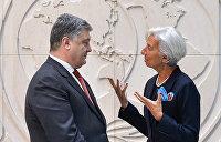 Эксперт: Без транша МВФ экономика Украины рухнет