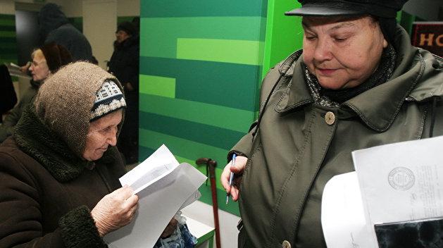 В ДНР объяснили неспособность Киева возобновлять пенсионные выплаты Донбассу