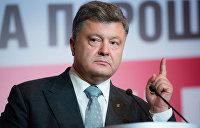 «Порохоботы» в действии: Они говорят о том, что Порошенко хотел бы скрыть