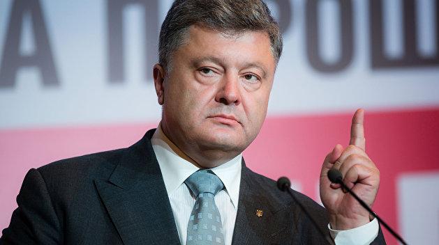 Порошенко посчитал голландский референдум по Украине несвоевременным