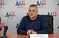 Шантаж и обман: Как на Украине надругались над Минскими соглашениями
