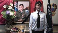 Девять дней без Захарченко: Чем Донецк ему обязан