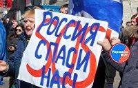 Социолог: каждый шестой житель Украины хочет восстановления связей с Москвой