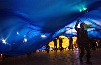 «Прошла любовь, остались слезы»: Итоги «медового года» Украины с ЕС
