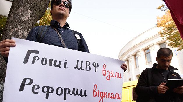 МВФ проверит, как Украина выполнила домашнее задание