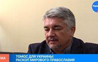 Ищенко: Религиозный конфликт на Украине сметет и Порошенко, и элиту, и народ
