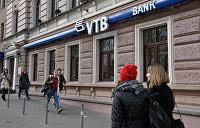 Что делают российские банки на Украине? «Это загадка»