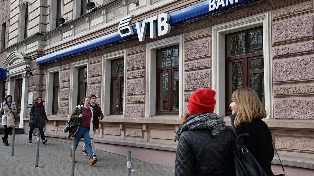 Стала известна сумма убытка ВТБ от потери контроля над украинской «дочкой»