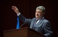 Хитрый план Порошенко - долг вернуть контрибуцией. Но для этого нужно победить РФ