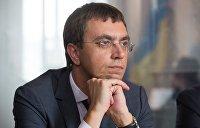 Омелян хочет полностью прекратить железнодорожное сообщение Украины с Россией