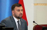 Пушилин: Дистанция между ДНР и Киевом становится все больше