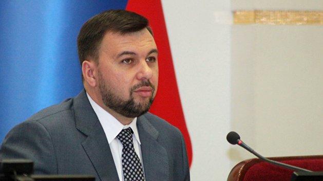 Денис Пушилин представил свою предвыборную программу