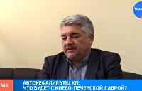 Ищенко: Киево-Печерская Лавра перестанет быть монастырем, если ее захватят раскольники