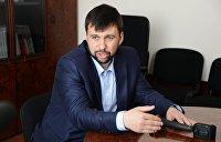 Денис Пушилин: Продолжаем курс на строительство справедливого социального государства