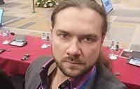 Битва за Украину: Что произошло на правозащитной конференции ОБСЕ