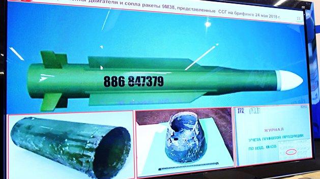 Кто прав, кто виноват: реакция соцсетей на украинскую ракету в деле MH-17