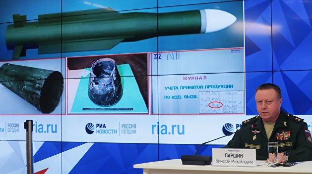 Минобороны РФ готово провести дополнительную экспертизу происхождения ракеты, сбившей MH-17