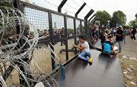 МИД Венгрии: Мы продолжим свою миграционную политику, несмотря на возражения ЕС