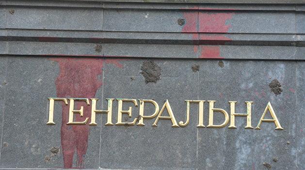 СБУ и Офис генпрокурора с интересом почитают интервью Стрелкова