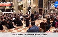 «От Крыма до Рима»: Итальянцы ждут в гости крымских музыкантов