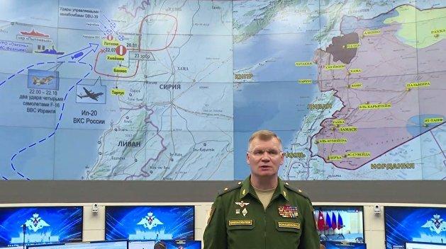 Минобороны РФ назвал дилетантской версию гибели «Ил-20» из-за сбоя в системе «свой-чужой»
