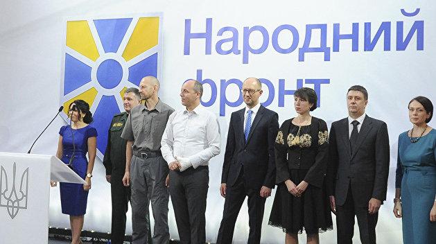 Кость в горле. Порошенко хочет избавиться от деятелей из «Народного фронта»