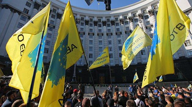 Эксперт: Владельцев «евроблях» ждут серьезные неприятности после выборов на Украине