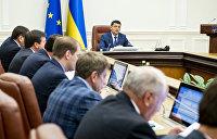 Кабмин Украины перед выборами нашел деньги для семей ветеранов АТО