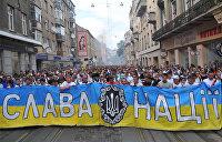 Футбол и политика. Как матч Украина–Сербия стал демонстрацией неонацизма