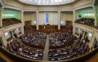 Золотарёв: Зеленский может спутать все карты депутатам Верховной Рады