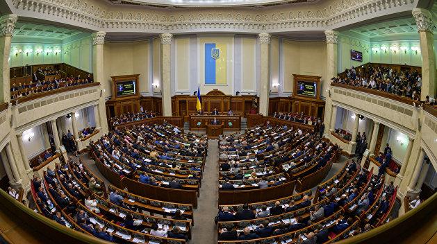 Украинскую Раду переименовали в Верховную Зраду