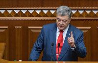Стратегия для Украины. Она же программа для кандидата Порошенко
