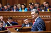 Порошенко: Украина показала экономический рост, но украинцы его не почувствовали