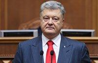 Тимошенко и 39 нардепов потребовали от Порошенко отчета о злоупотреблениях