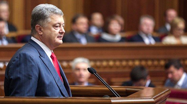 Депутат назвал выступление Порошенко в Раде программной речью кандидата в президенты