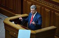 «Час трэша»: В ежегодном послании Порошенко в очередной раз проехался украинцам по ушам